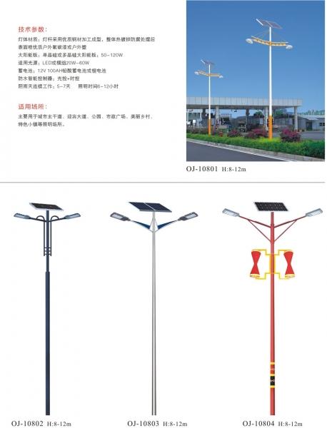 景观灯生产厂家浅析乡村太阳能路灯的系统组成