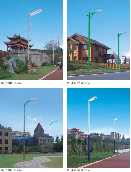 太阳能一体化路灯安装注意事项与存在的问题