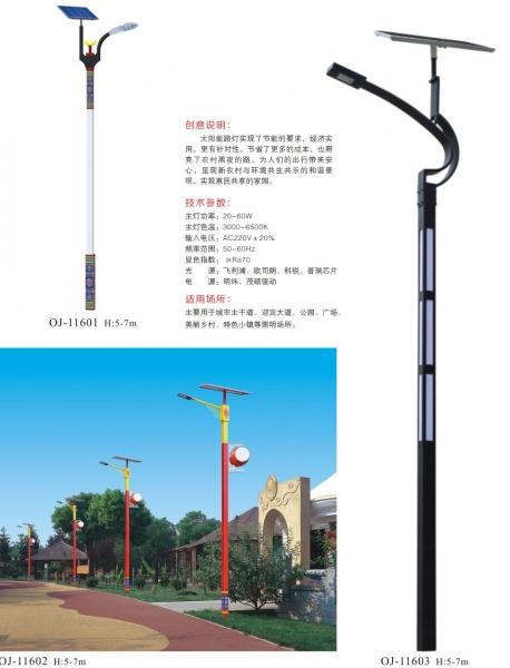 景观灯厂家说说乡村太阳能路灯组装工艺的几个要点