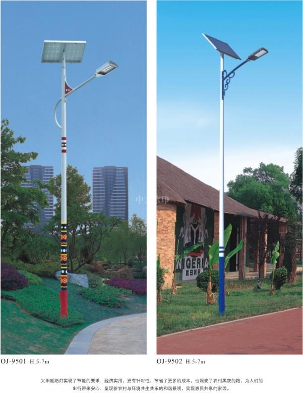 太阳能路灯公司谈谈环保灯具