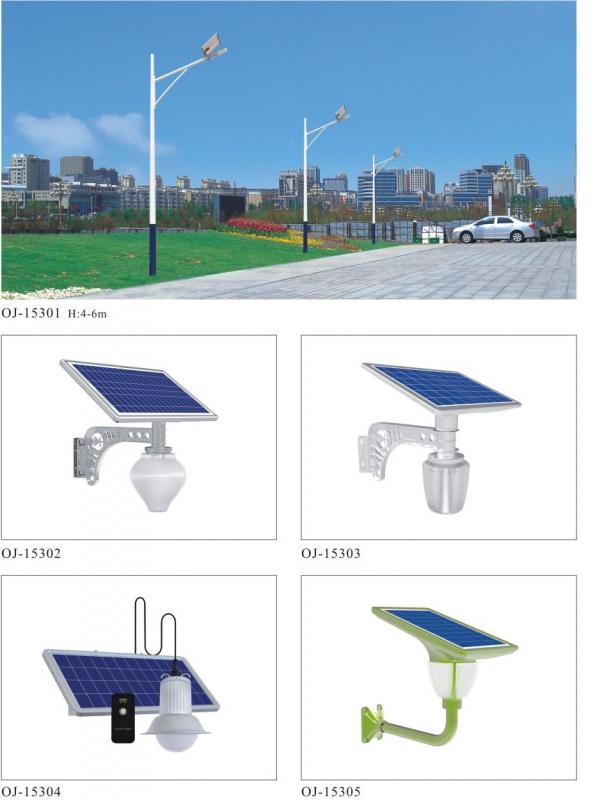 太阳能LED路灯的优点