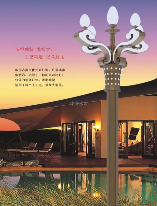 未来景观灯将承载着地区文化风景
