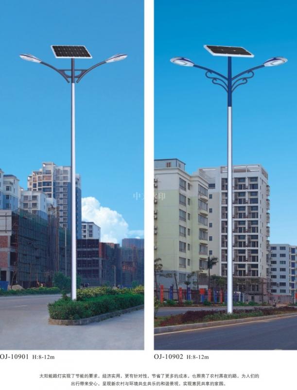 乡镇地区适合装多高的太阳能路灯